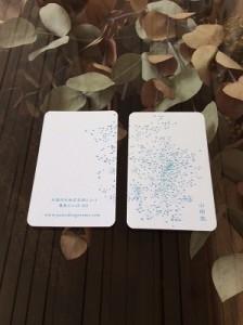 atliercard2